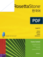 Korean Level 2 - Course Content