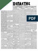 0567 16-02-1919.pdf