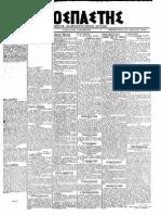 0578 28-02-1919.pdf