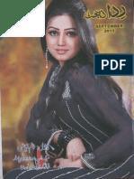 Anchal Digest September 2015 Pdf