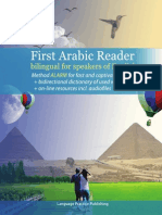 First Arabic Reader Chapter 01