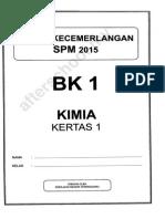 2015_Terengganu_Kimia
