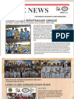 July newsDistrict 325A1,Nepal Activities
