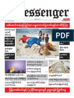 The Messenger Daily Newspaper 8,September,2015