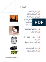 Arabe Dialogo 4