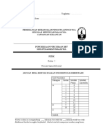 Kelantan-Physics P2 and Ans-Trial SPM 2007