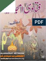 Fatawa Amjadiya Vol.3 of 4 by Muhammad Amjad Ali Aazmi