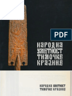 Narodna umetnost Timocke Krajine.pdf