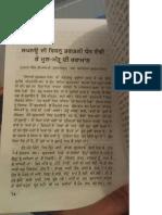 Mata Dhan Dayi and Mool Manter Di Power