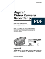 Handycam Digital 8 Dcr- Trv420e