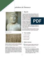 Vida de Apolodoro de Damasco