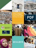 OxfordHRH E Book 2015 Digital Single1