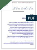 Univ.Mostaganem _ مواضيع دكتوراه.pdf