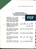 Transliterasi Kitab Manhalus Shafi