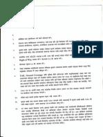 Norms_Building permit.pdf