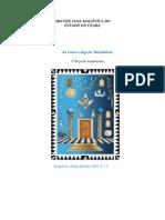 1ª - Peça CM -10 Abril 2015.pdf