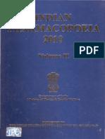 Indian Pharmacopoeia 2010