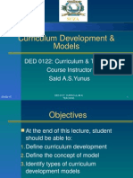 model of curriculum development