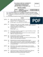 Physics 2014 Paper
