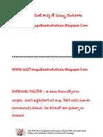 A2Z Telugu Boothu Kathalu (6)