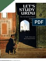Lets Study Urdu