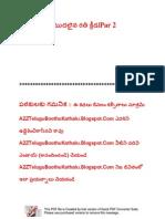 A2Z Telugu Boothu Kathalu (17)