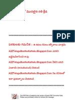A2Z Telugu Boothu Kathalu (18)