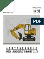 SDLG 6150e - Catálogo de Peças