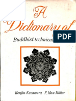 A Dictionary of Buddhist Technical Terms - Kenjiu Kasawara F. Max Muller