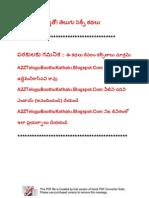 A2Z Telugu Boothu Kathalu (44)