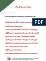 A2Z Telugu Boothu Kathalu (50)