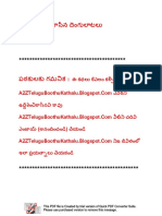 A2Z Telugu Boothu Kathalu (48) pdf