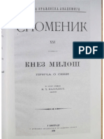 M. Dj. Milicevic - Knez Milos Prica o Sebi Csan