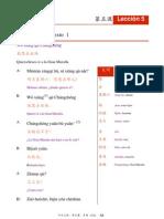 第五课 Lección 5
