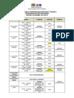 Time-Table-Pro-II-1415_final4Jun2015.pdf