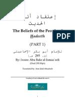 The Beliefs of the People of Hadeeth  [p/1]