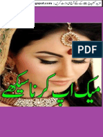 Makeup Tip in Urdu