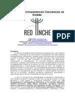 REDINCHE- MINUTA 2015