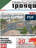 GP_Sep-10_N104