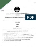 2015 PSPM Kedah Sains1 w Ans