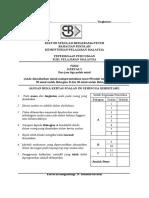 SBP-Physics P2-Trial SPM 2007