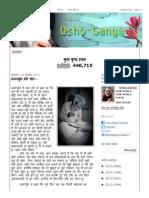 ओशो गंगा_ Osho Ganga_ नागार्जुन और चोर—