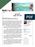 ओशो गंगा_ Osho Ganga_ बैताल पचीसी—अद्भुत अध्_यात्_म रहस्_य कथाएं (2)