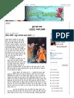 ओशो गंगा_ Osho Ganga_ बैताल पचीसी—अद्भुत अध्_यात्_म रहस्_य कथाएं( 1 )