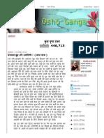 ओशो गंगा_ Osho Ganga_ भगवान बुद्ध और ज्_योतिषी— ( कथा यात्रा )
