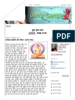 ओशो गंगा_ Osho Ganga_ भगवान महावीर और गौतम—(कथा यात्रा)