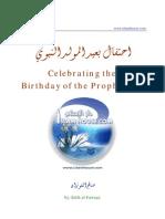 Celebrating the Birthday of the Prophet