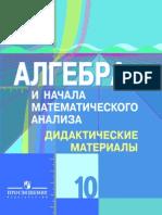 a84a65b3-082c-11db-a57b-00304874af64.pdf