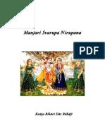 Manjari Svarupa Nirupana