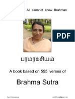 BS027 All Cannot Know Brahman